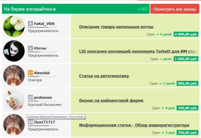 kā nopelnīt naudu internetā ar ikdienas maksājumiem)