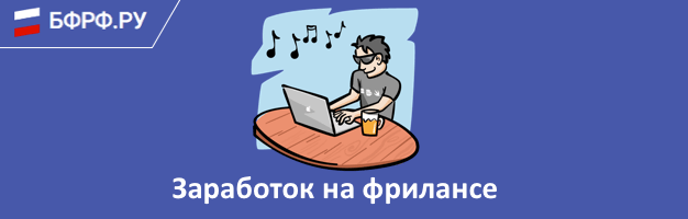 Kā organizēt konsultācijas, izmantojot internetu. 24/7 tiešsaistes konsultācija