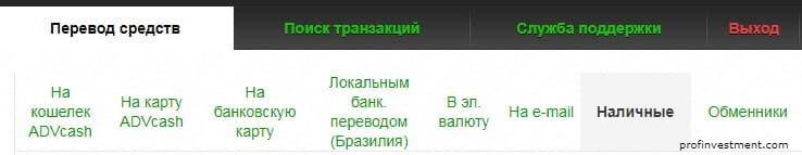 kā padarīt bitcoīnu stundas laikā)
