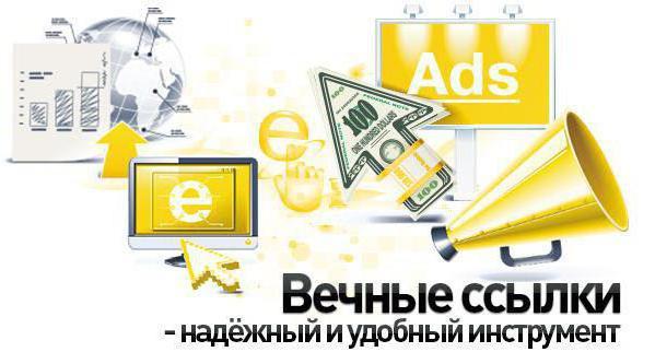 lai nopelnītu naudu, jums tas ir jāiztērē)