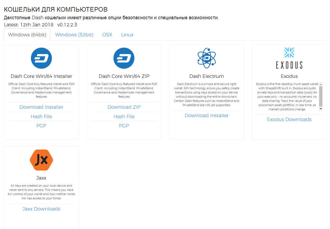 nopelnot bitcoīnus)