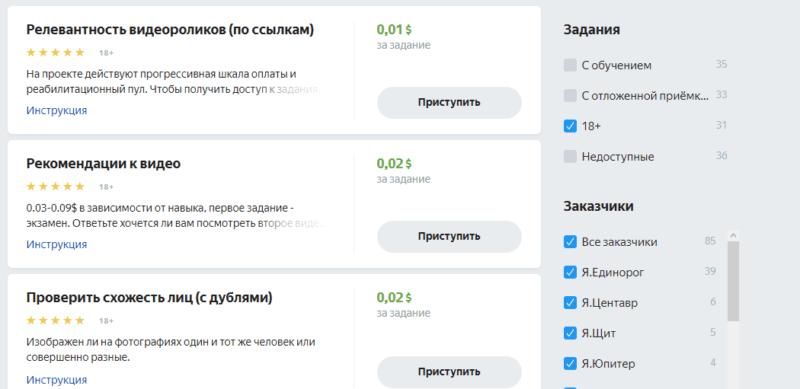 nopelnīt naudu interneta lietojumprogrammā androd)