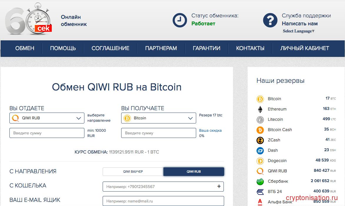 nopirkt bitcoins likmi šodien