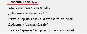 opciju vienība)