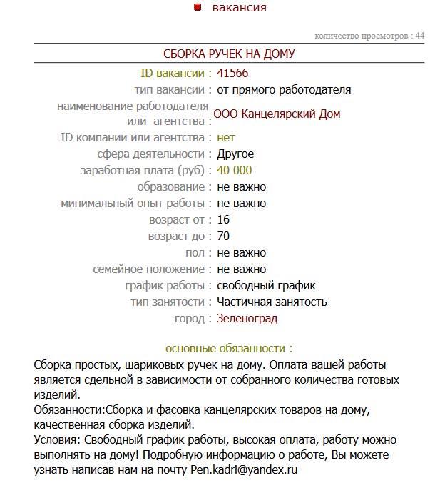 papildu ienākumi, izmantojot internetu, bez ieguldījumiem)
