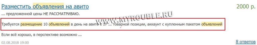 pārbaudīja reālos ienākumus internetā bez ieguldījumiem)
