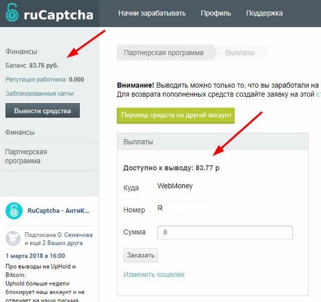 pārbaudītas investīciju platformas, lai pelnītu naudu internetā)