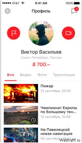 programmas, lai nopelnītu naudu par binārām opcijām)