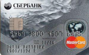 sberbank variants kā nopelnīt naudu tiešsaistē, izmantojot tīmekļa naudu