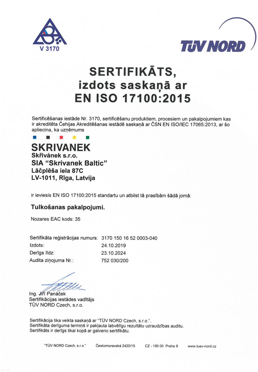 sertifikāts par iespējām