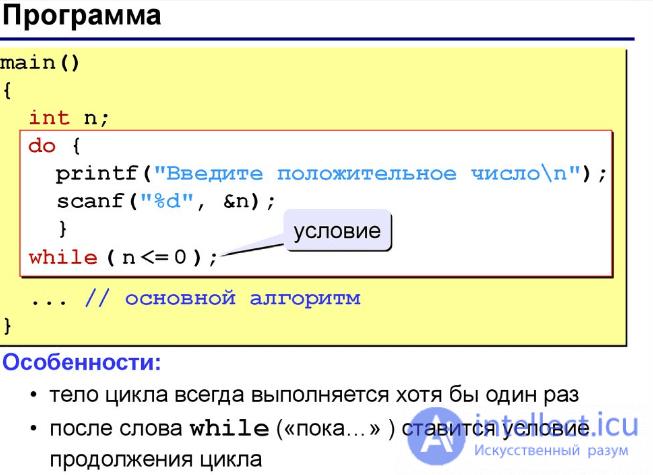 si asa algoritmiska tirdzniecība)