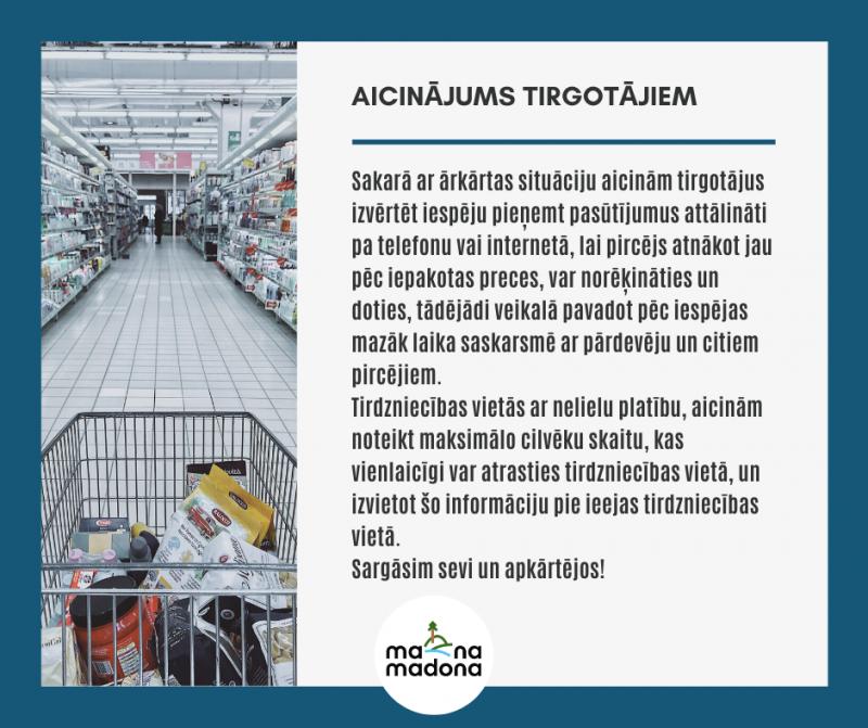 siltuma tirdzniecības oficiālā vietne)