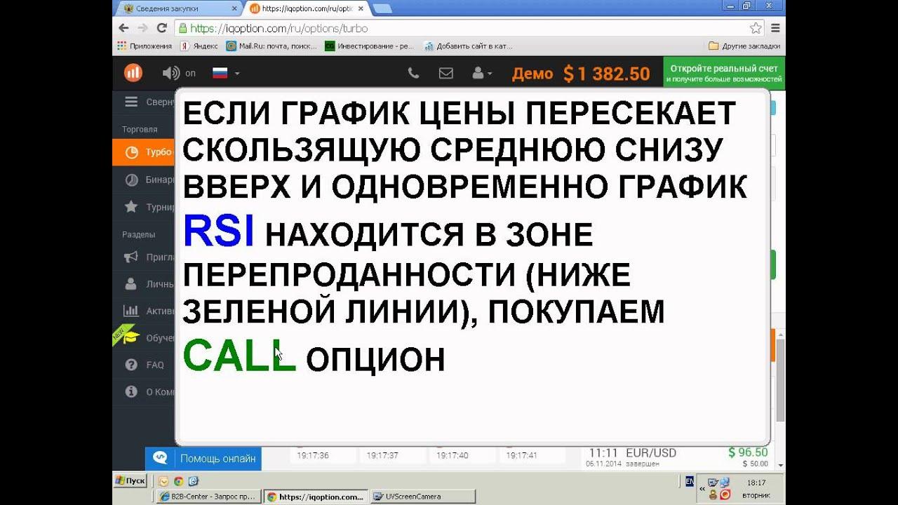 Bezmaksas nauda tiešsaistē baltumantojums.lv