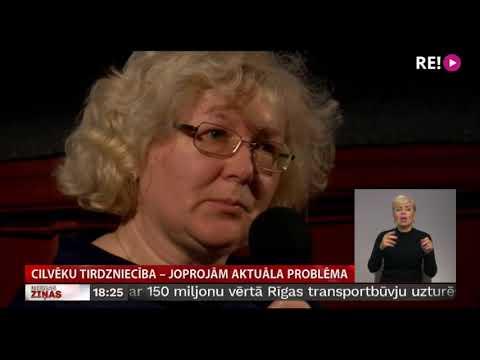 tirdzniecība ar ziņu video)
