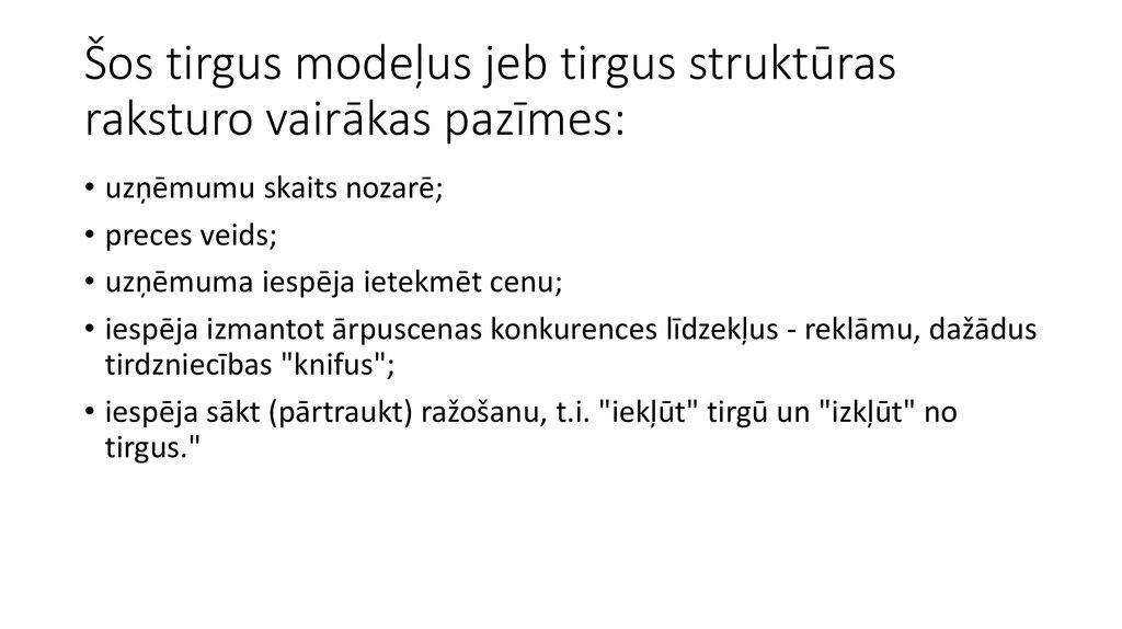Gartlija tauriņa modelis: rādītājs un tirdzniecības stratēģija
