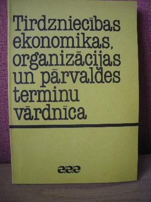 Tirdzniecības ekonomikas, organizācijas un pārvaldes terminu vārdnīca
