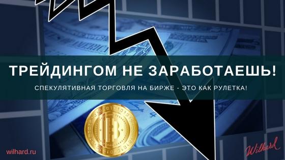 No desmitkāršas peļņas solījumiem līdz parādu jūgam – kā atpazīt krāpniekus