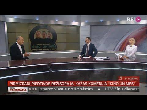 ziņu programma tirdzniecībai